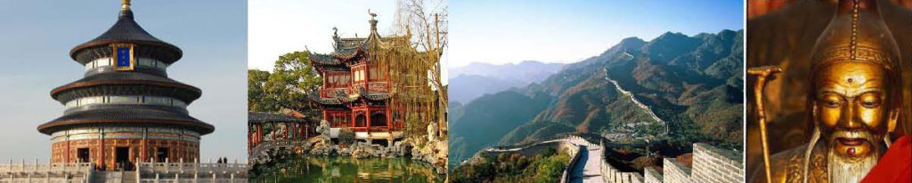 China Trip banner