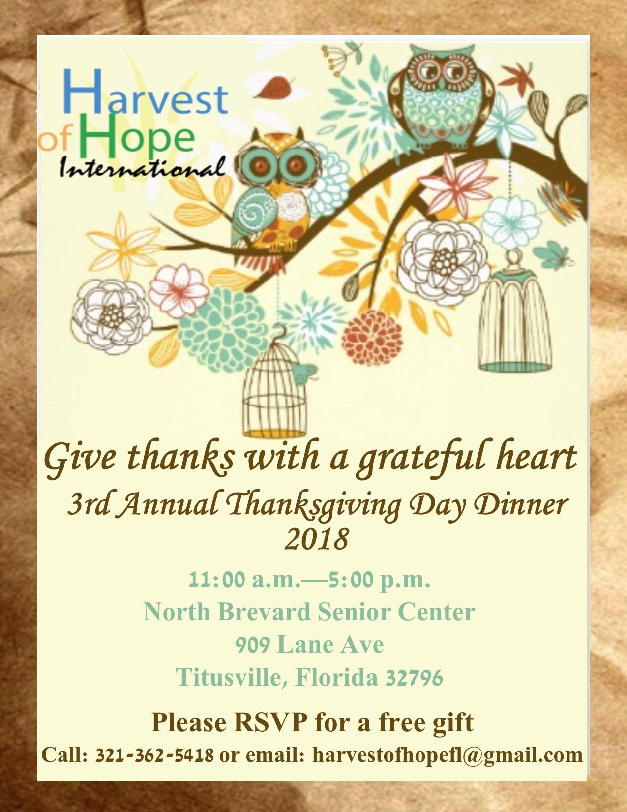 8th annual thanksgiving day - HD1275×1650